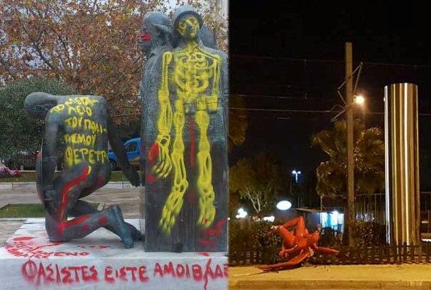 vandalismos