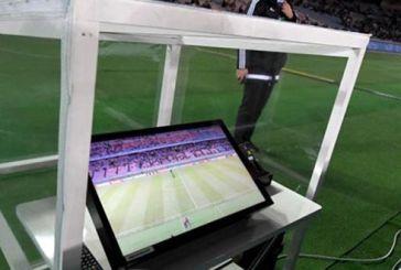 Επί τάπητος το Video Assistant Referee στο Ελληνικό ποδόσφαιρο