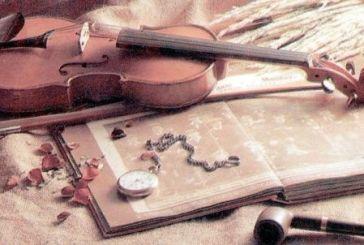 Η  φολκλόρ μουσική ανακύκλωση στο Αγρίνιο και το πέρασμα  Καβάκου