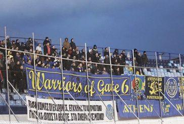 "«Warriors"": Ευπρόσδεκτοι οι Πανιώνιοι"