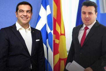 Ζάεφ: Αν ακούσετε για συνάντησή μου με τον Τσίπρα, η λύση στο Σκοπιανό είναι πιθανή
