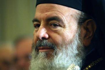 Δέκα χρόνια από το θάνατο του Αρχιεπισκόπου Χριστόδουλου