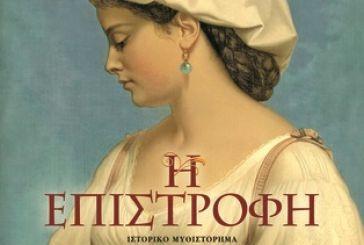 Η Φιλομήλα Λαπατά στη «Διέξοδο»