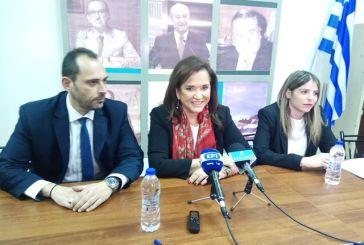 Ντόρα Μπακογιάννη: «Στέλνω μήνυμα στην κυβέρνηση, όχι άλλες επιπολαιότητες στα εθνικά μας θέματα» (video)