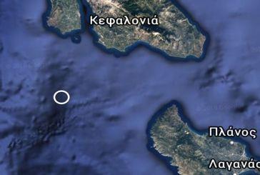 Αισθητή σεισμική δόνηση 4,8R στο Ιόνιο μεταξύ Κεφαλονιάς και Ζακύνθου