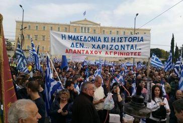 Γραφείο Πρωθυπουργού: Ευσεβείς πόθοι ο σεισμός και τα εκατομμύρια διαδηλωτών για το όνομα της Μακεδονίας