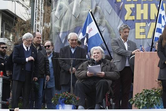 """Ο συνθέτης, Μίκης Θεοδωράκης (2Δ), μιλάει στο συλλαλητήριο για την ονομασία των Σκοπίων, προκειμένου να μην υπάρχει ο όρος """"Μακεδονία"""" στην ονομασία της γειτονικής χώρας, στην πλατεία Συντάγματος, Αθήνα, Κυριακή 4 Φεβρουαρίου 2018. ΑΠΕ-ΜΠΕ/ ΑΠΕ-ΜΠΕ/ ΑΛΕΞΑΝΔΡΟΣ ΒΛΑΧΟΣ"""