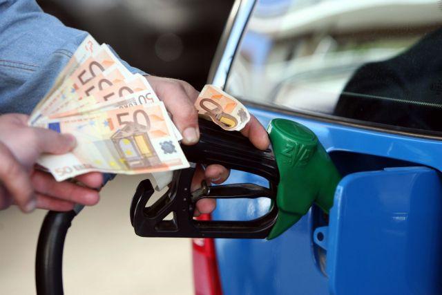 Την 5η πιο ακριβή βενζίνη στον κόσμο έχει η Ελλάδα
