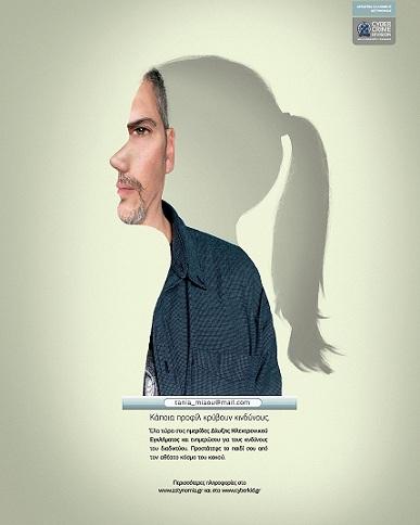 Afisa Profil 48x68-page-001 (1)