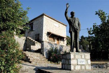 Απόστολος Κατσιφάρας: Μια συμβολική πράξη, με ποικίλα μηνύματα η απόκτηση του σπιτιού της οικογένειας Παπανδρέου