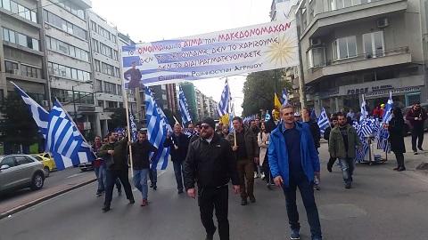 Η Ενωμένη Ρωμηοσύνη Αγρινίου και στο συλλαλητήριο της Αθήνας
