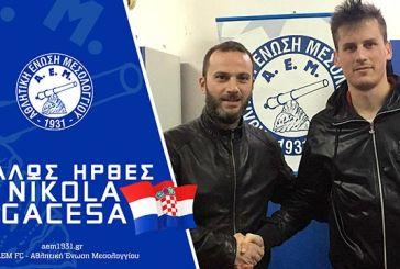 Η ΑΕ Μεσολογγίου ανακοίνωσε τον Κροάτη επιθετικό Νίκολα Γκατσέσα