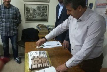 Ενημέρωση για το «εξοικονομώ κατ' οίκον» στην κοπή πίτας των Σιδηροαλουμινοκατασκευαστών στο Αγρίνιο