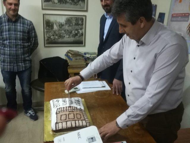 """Ενημέρωση για το """"εξοικονομώ κατ' οίκον"""" στην κοπή πίτας των Σιδηροαλουμινοκατασκευαστών στο Αγρίνιο"""