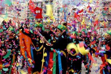 Aπόκριες στην Ελλάδα με «Τράτα», Αρκουδιάρηδες, Τζαμάλα, κορέλες & στοιχειά