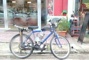 Η ζωή ποδήλατο στο Αγρίνιο αλλά με βενζινοκινητήρα!