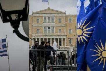 """Συλλαλητήριο για την Μακεδονία: """"Αστακός"""" η Αθήνα – Κλειστοί δρόμοι και σταθμοί μετρό! Πώς θα φτάσουν στο Σύνταγμα οι διαδηλωτές"""