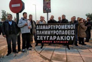 Πλημμυροπαθείς από το Ζευγαράκι στη συγκέντρωση διαμαρτυρίας για την επίσκεψη Τσίπρα στην Πάτρα