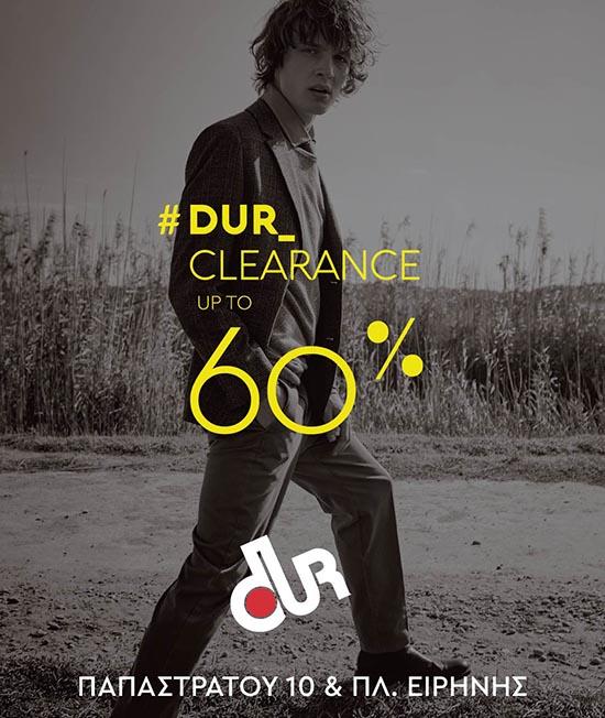 "287c4c6f57e7 Οι εκπτώσεις συνεχίζονται στην DUR με ""DUR CLEARANCE"" και μοναδικές  προσφορές έως -60% σε όλα της τα ενδύματα! Προσθέστε στη συλλογή σας ανδρικά  ενδύματα ..."