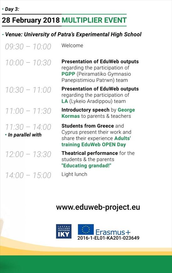 edu-web-patra (1)
