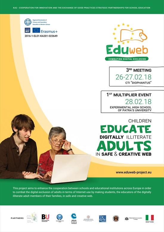 edu-web-patra (2)