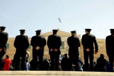 Τα αποτελέσματα των εκλογών στην Ένωση Αξιωματικών Αστυνομίας της Περιφέρειας Δυτικής Ελλάδας.