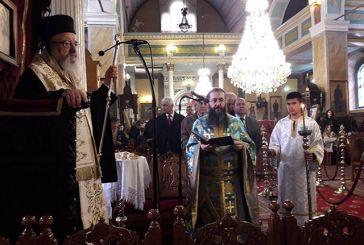 Ο εορτασμός των Αγίων Τριών Ιεραρχών στην Μητρόπολη Αιτωλίας και Ακαρνανίας