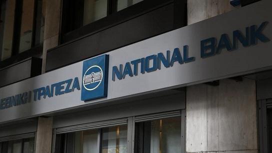Ομάδα εργασίας από το Υπουργείο Οικονομικών για το ζήτημα της Εθνικής Τράπεζας Θέρμου