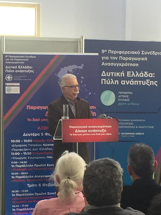 Σχολή Γεωπονικών και Θαλασσίων Επιστημών  στην Αιτωλοακαρνανία προανήγγειλε ο Γαβρόγλου