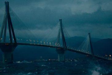 Που οφείλεται το χθεσινό μπλακ αουτ στη γέφυρα Ρίου – Αντιρρίου