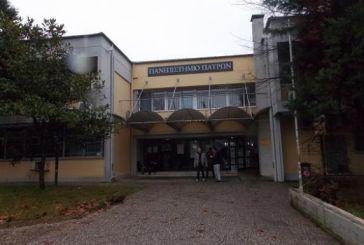 Ψήφισμα του δημοτικού Συμβουλίου Θέρμου για τα Πανεπιστημιακά Τμήματα Αγρινίου
