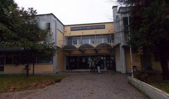Πανεπιστήμιο Πατρών: Μέχρι 18 Μαρτίου κλειστά τα τμήματα και σε Αγρίνιο – Μεσολόγγι