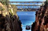 Τραγωδία στον Ισθμό της Κορίνθου- Γυναίκα έπεσε από τη γέφυρα (video)
