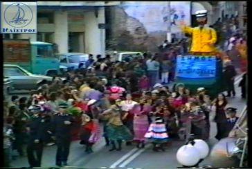 Όταν το καρναβάλι στην Αμφιλοχία γινόταν την Τσικνοπέμπτη (video)