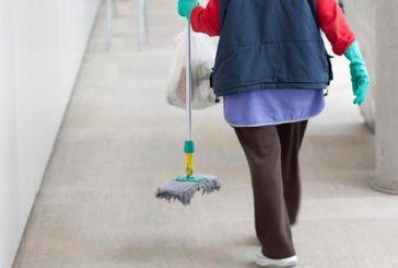 Νέο Δ.Σ. στο Σωματείο Εργαζομένων στην καθαριότητα Σχολικών Κτιρίων