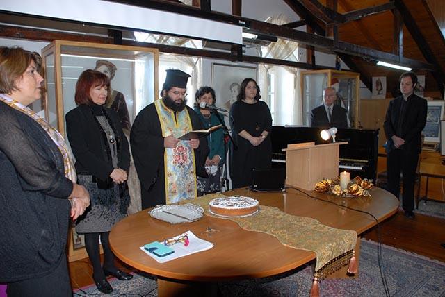 Η Βυρωνική Εταιρεία Μεσολογγίου έκοψε την πίτα της και γιόρτασε τα 230 χρόνια από την γέννηση του Λόρδου Βύρωνα