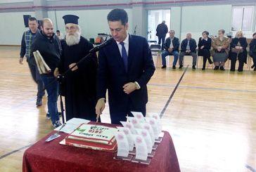 Έκοψε την πίτα του στο κλειστό της Αερογέφυρας ο Δήμος Αγρινίου