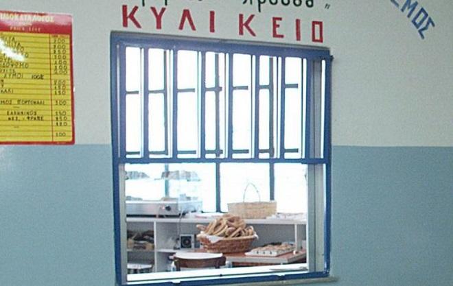 koyloyri