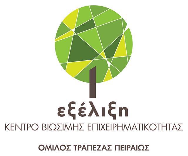 Σεμινάριο στο Μεσολόγγι: «Δημιουργώντας επώνυμα αγροτικά προϊόντα»
