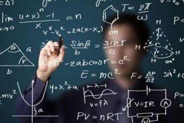 Οι διακριθέντες της Αιτωλοακαρνανίας στους μαθηματικούς διαγωνισμούς «Θ. Βαρόπουλος» και «Ο Ευκλείδης»
