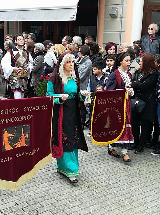 maxi-ntolma-epeteios-2018 (15)