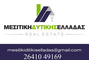 Πωλείται διαμέρισμα 100 τ.μ. σε κεντρικό σημείο του Αγρινίου