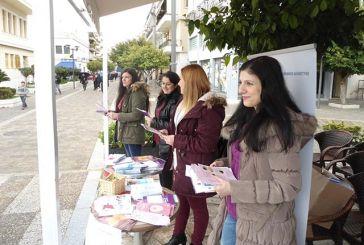 Μεσολόγγι: Ενημερωτική εκδήλωση για την Παγκόσμια Ημέρα κατά του καρκίνου