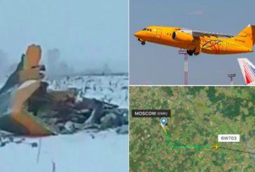 Ρωσία: Νεκροί οι 71 επιβαίνοντες του αεροσκάφους που συνετρίβη