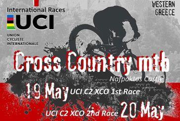 Ορεινή ποδηλασία: 2ο & 3ο Lepanto Cross Country UCI XCO C2 στις 19 και 20 Μαΐου στη Ναύπακτο