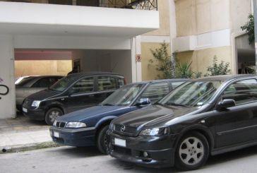 Tα parking της πιλοτής και οι «γκρίζες ζώνες» στον Αγρινιώτικο αστικό χώρο