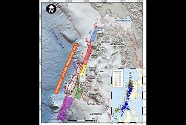 Σεισμοί: Εντόπισαν τα τρία ύποπτα ρήγματα του Ιονίου