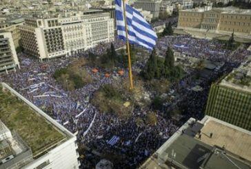 Aστυνομία : Περίπου 140.000 οι συμμετέχοντες στο συλλαλητήριο