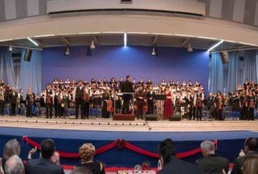 Φιλανθρωπική συναυλία της ΣΟΝΕ για τα παιδιά της Παιδοογκολογικής Μονάδας του ΑΧΕΠΑ