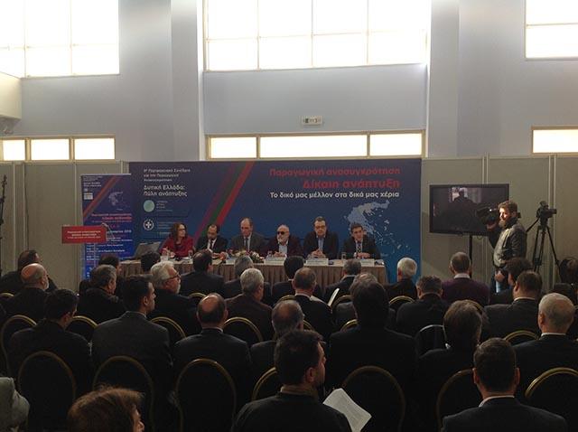 Δυναμική  παρουσία της Ομοσπονδίας Εμπορικών Συλλόγων Πελοποννήσου και Νοτιοδυτικής Ελλάδας στο 9ο Περιφερειακό Συνέδριο